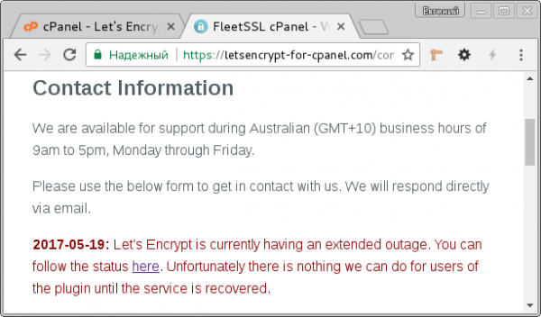 Let's Encrypt is currently having an extended outage