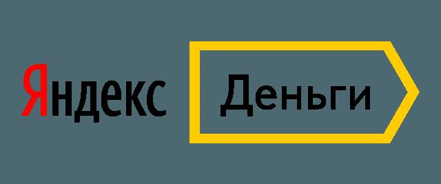 Оплата хостинга: Яндекс.Деньги
