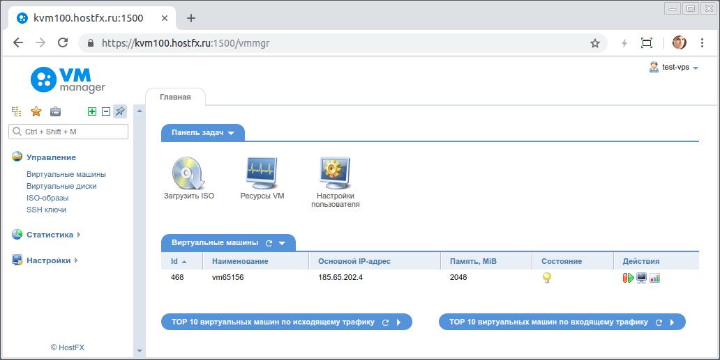 Установка ISO в KVM